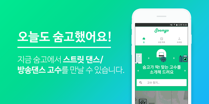 footer_버튼.png
